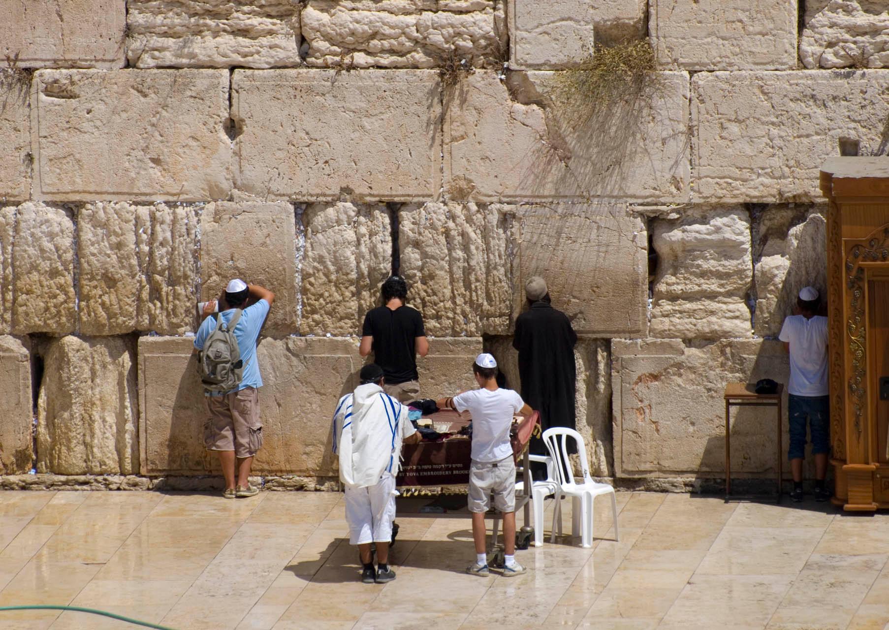 Jerusalem: Wailing wall