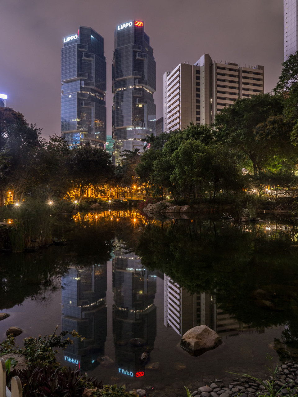 Two Lippo towers, photographed in the Hongkong Park