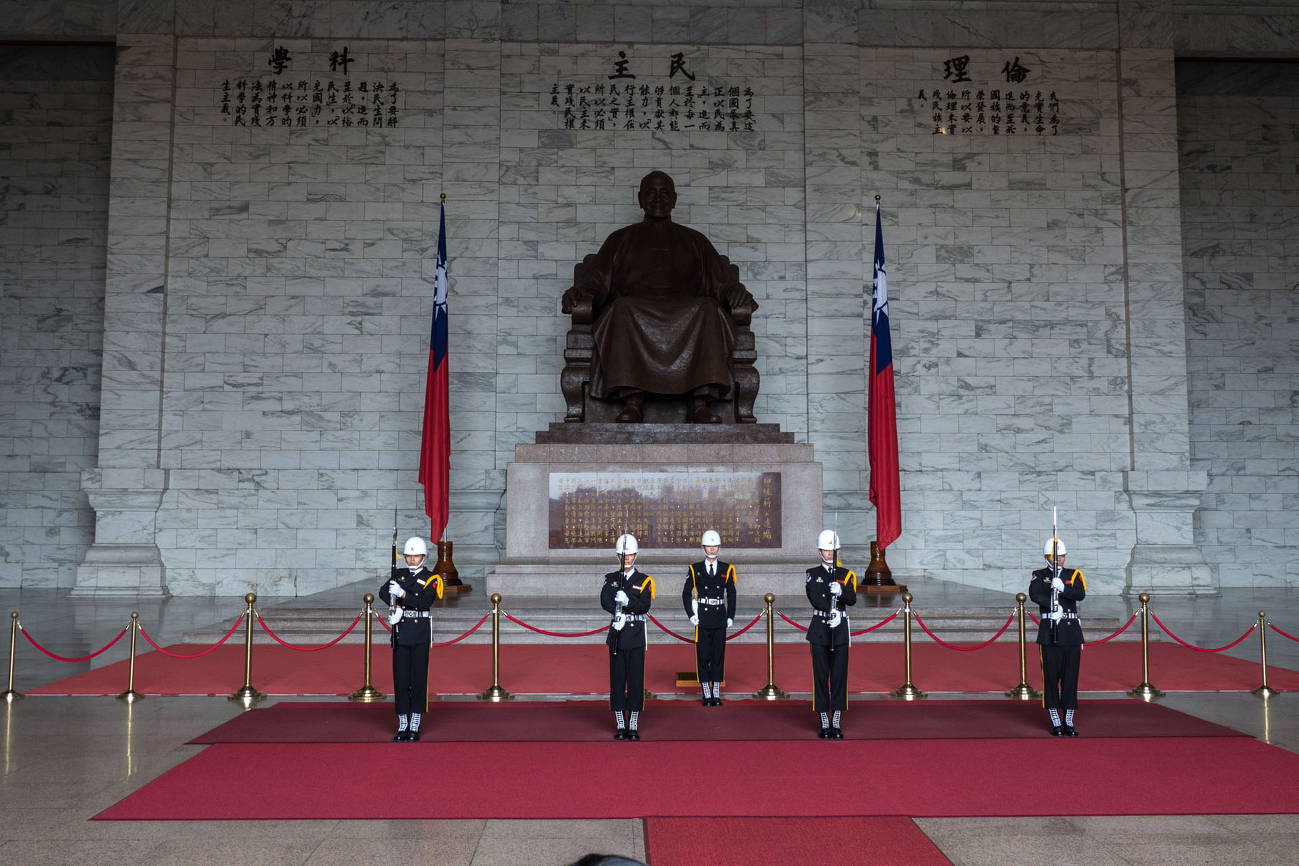 Military procession at Chiang Kai-shek Memorial Hall, Taipei