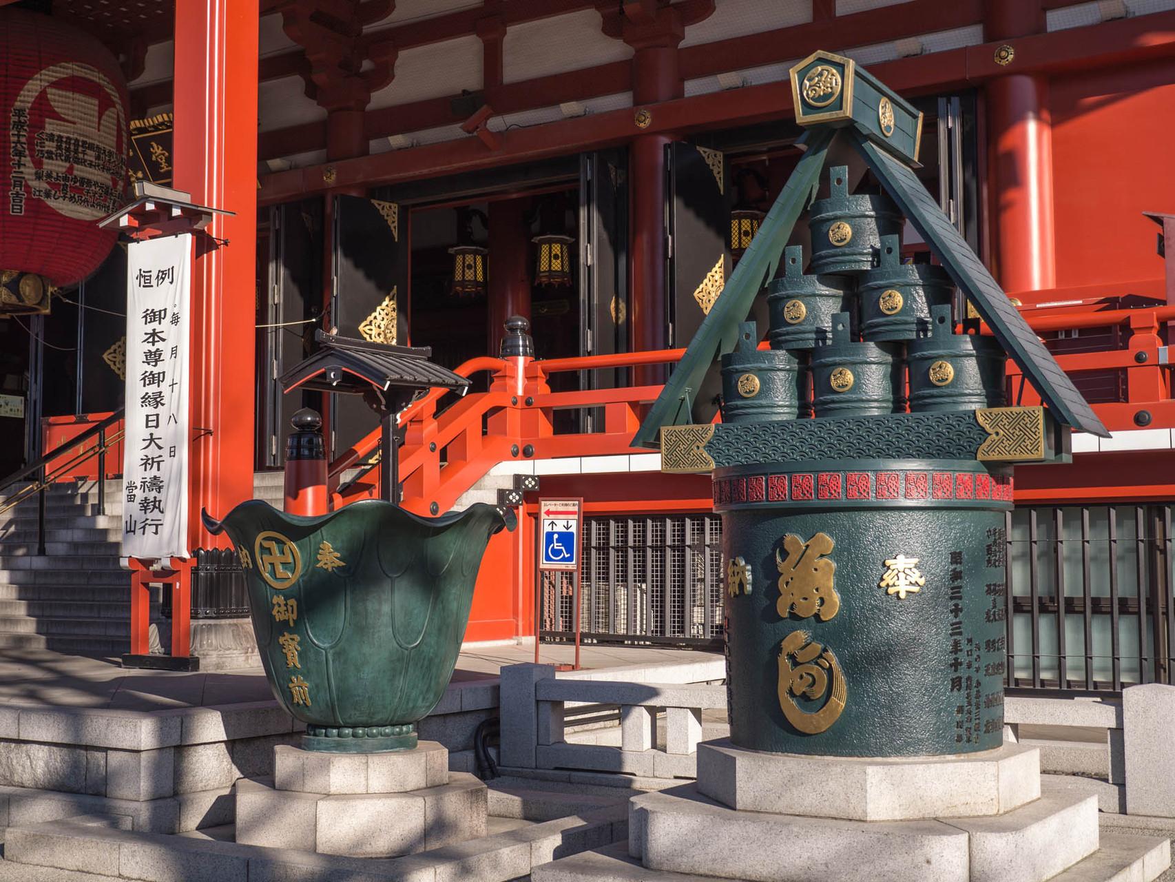 Sensoji  shrine, asakusa district, Tokyo