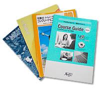 冊子・ページ物の作成と印刷