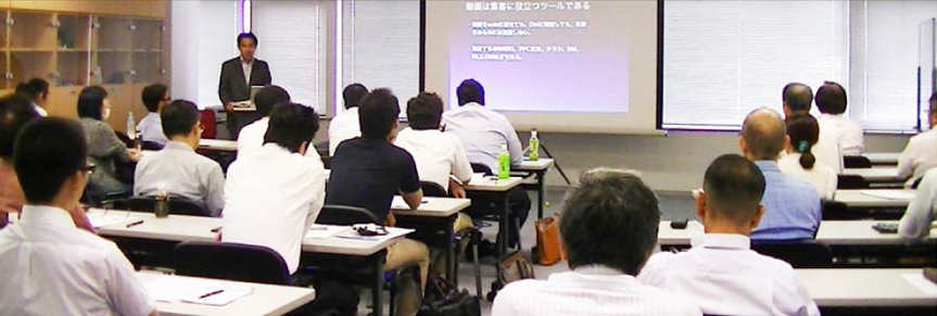 動画総研株式会社のセミナー風景