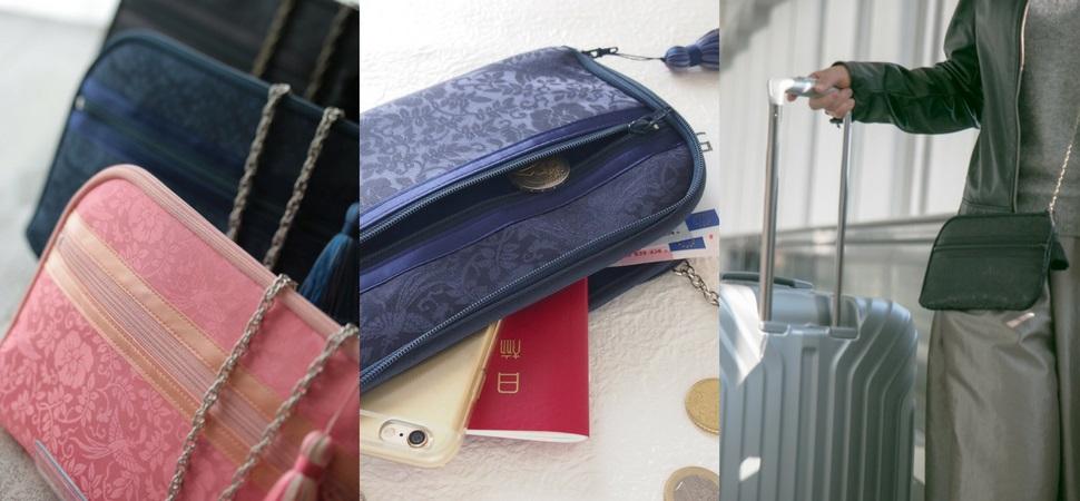 画像:綸子(りんず)という着物生地を使ったお財布ショルダーバッグ