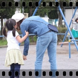 お子さんとの公園遊びに
