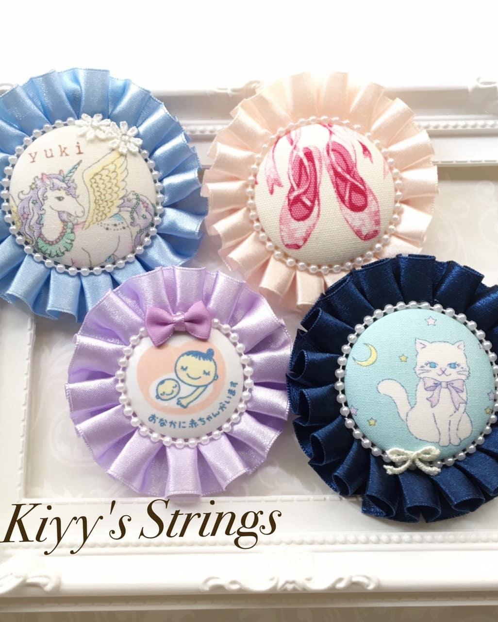 No.1 Kiyy's strings