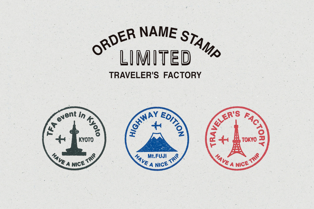 ORDER NAME STAMP LIMITED(期間限定販売)