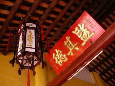 Décoration très chinoise