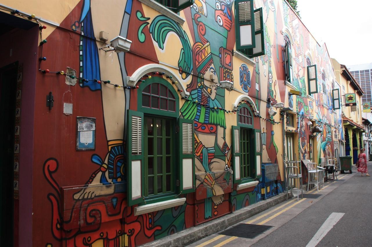 Arab Street ... que de couleurs !