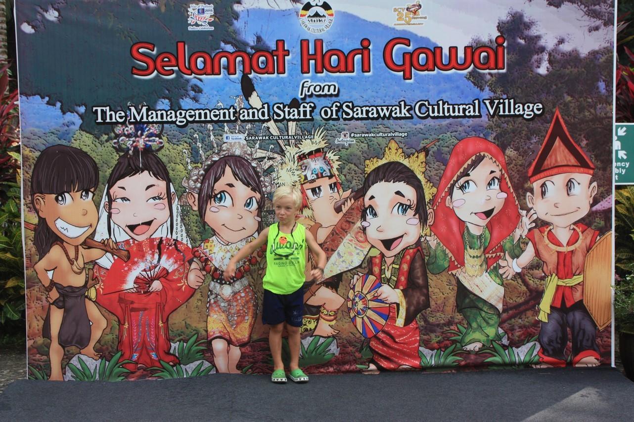 Sarawak Cultural Center