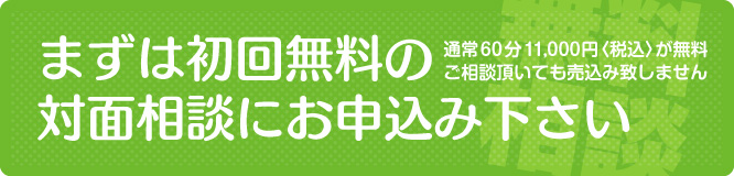 新潟で遺産相続手続き・遺言書(公正証書)作成について相談先をお探しの方へ