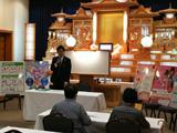 終活セミナー|新潟市【主催】VIPシティホール臨港さま(新潟市)