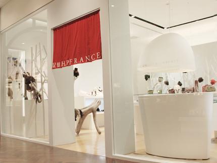 """Boutique """"KIOKU"""" Shin-Marunouchi Bld.1F"""