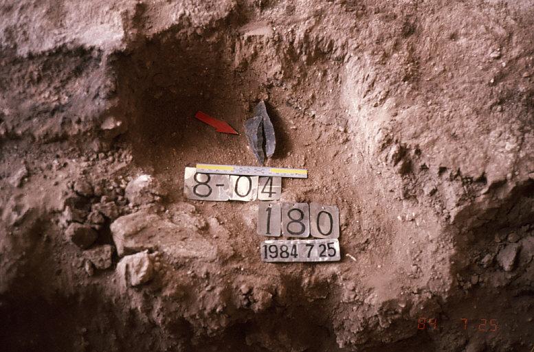8-04グリッド出土石器3