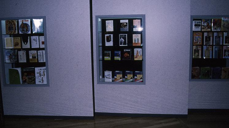 参考図書展示:展示した本はすべて私の私物