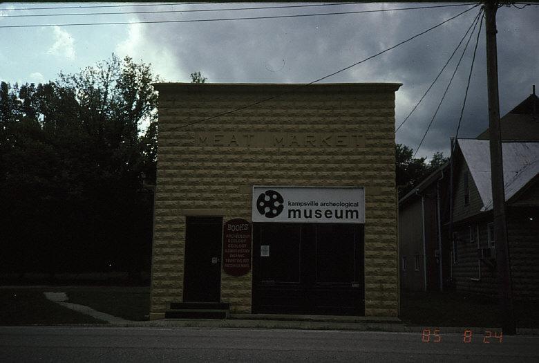 肉屋を改造したミュージアム(博物館)
