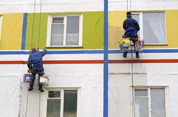 Beispielfoto für Hausfassade. © Konstantin Shevtsov/123RF
