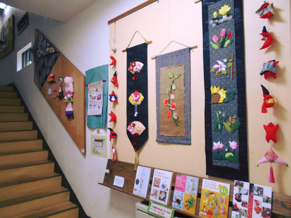 洋裁・手芸・小物展示『図書館の本みて作りました』