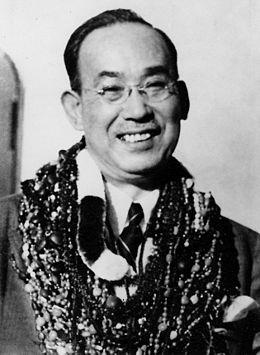 Dr. Hayashi