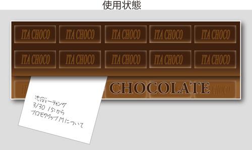 マグネットクリップバーチョコレート