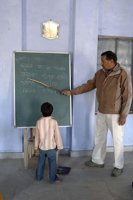Schule in Rajastan, Indien