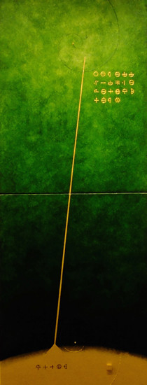 GrEEn LAND 2    318mm×820mm   F6×2   Acrylic, wood   2015