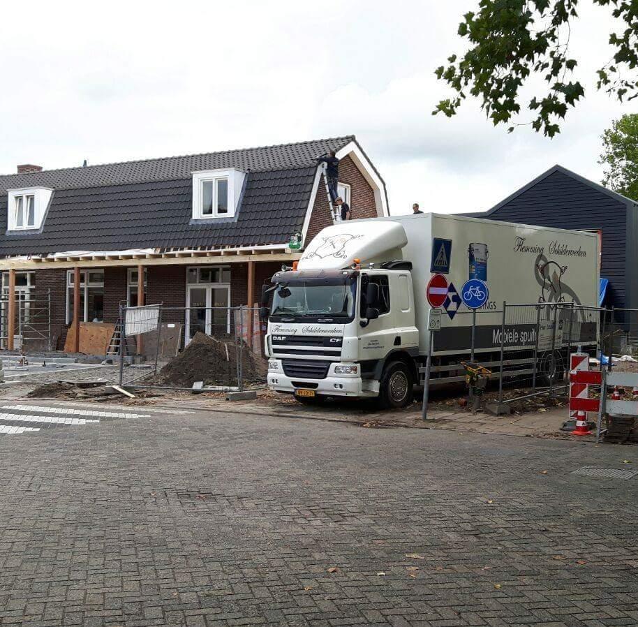 Bras 73 in Leusden (Utrecht)