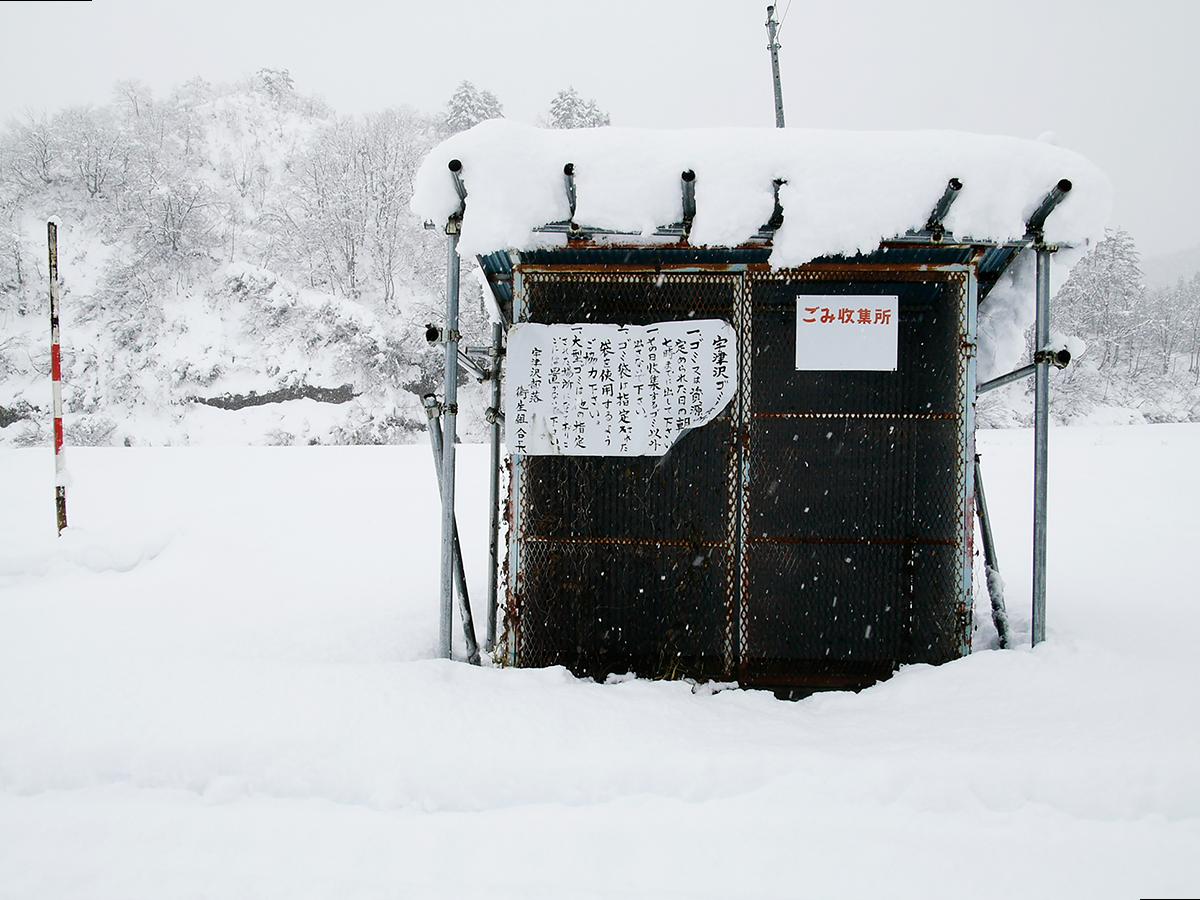 2月 雪景色(宇津沢部落)