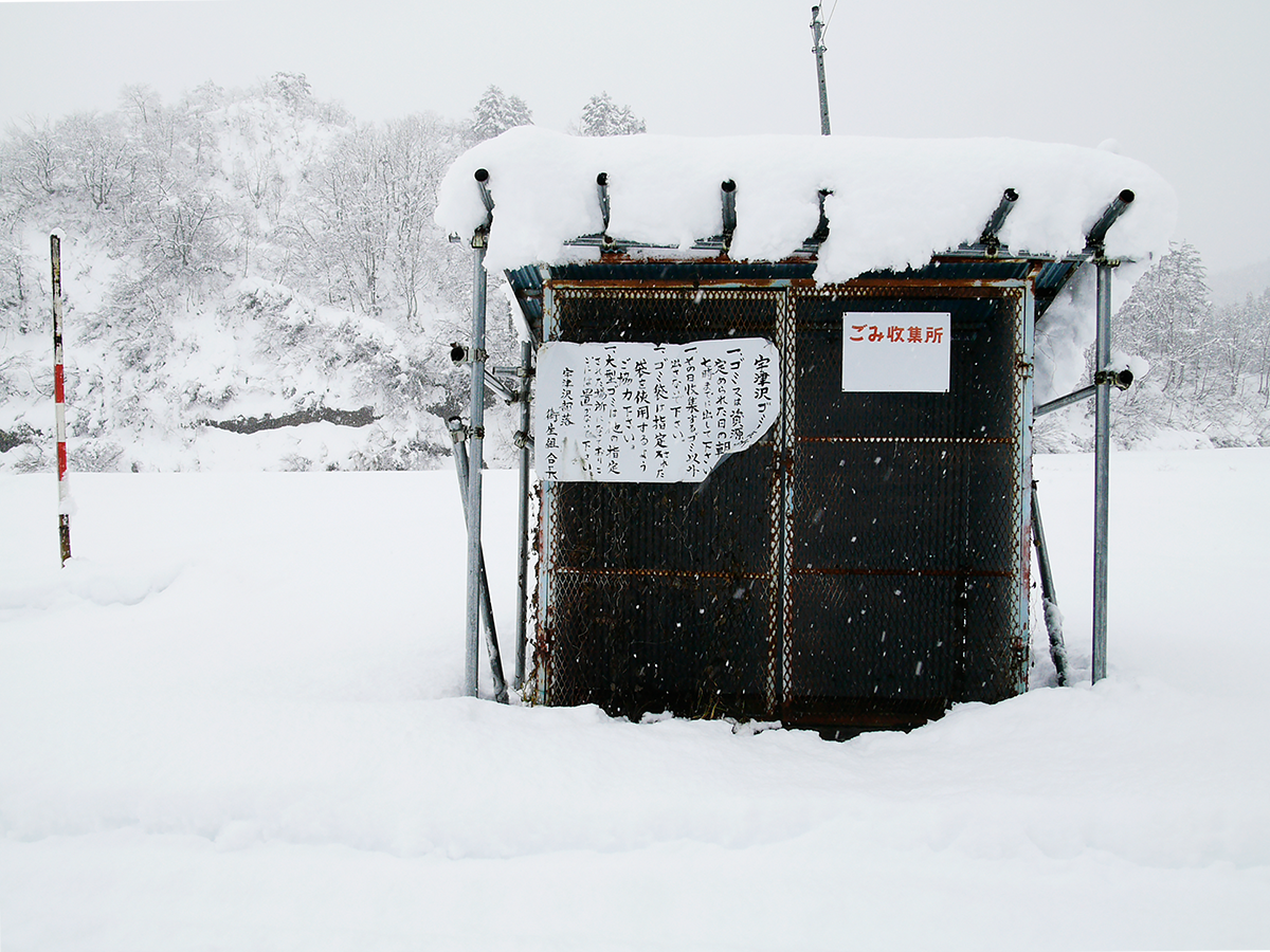 2月 雪景色(宇津沢)