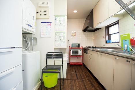 ドミンゴ笹塚キッチン
