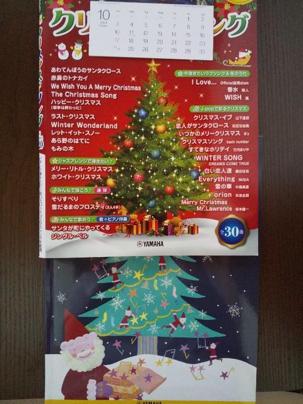 クリスマス曲