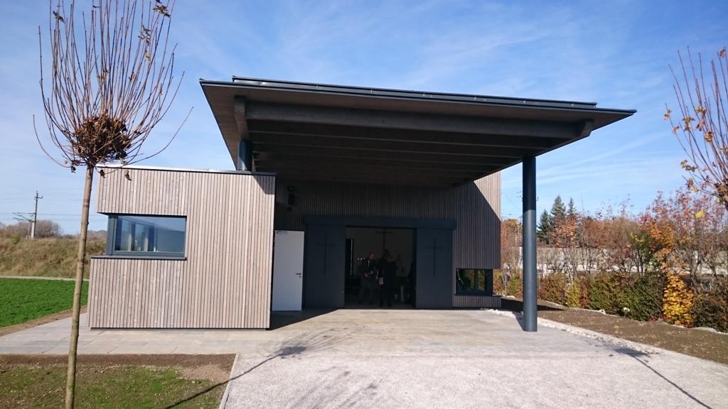 Holzfassade Muckendorf