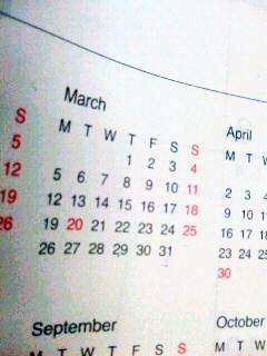 2012年3月のカレンダー