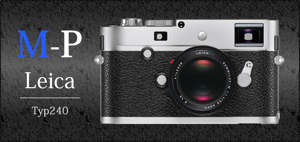 ライカ(Leica)M高額買取致します。