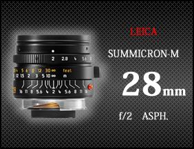 ライカ スーパー エルマーM f3.8 18mm ASPH
