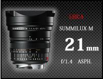 Leica(ライカ) ズミルックス 21mm