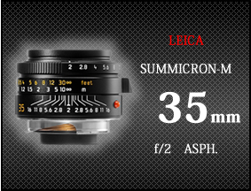 ライカ スーパー エルマーM f3.4 21mm ASPH