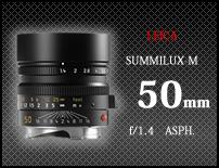 Leica(ライカ) ズミルックス 50mm