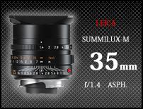 Leica(ライカ) ズミルックス 35mm