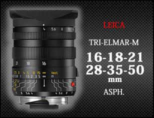 ライカ トリエルマー 16-18-21mm f4 ASPH