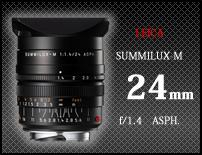 Leica(ライカ) ズミルックス 24mm