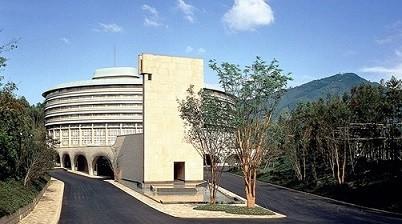 宝ヶ池グランドプリンスホテル