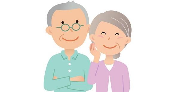 両親や親族も結婚式の喧嘩の原因