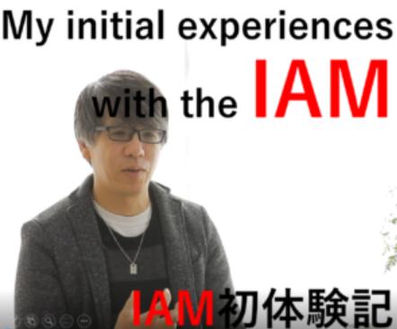 男性陣は語る ~IAMと知覚の鋭敏化~【動画あり】