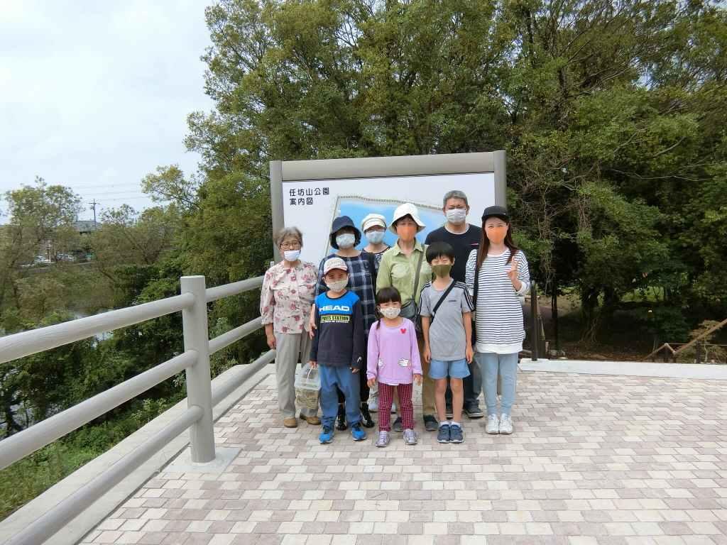 半田市壬坊山公園で、自然と触れ合いました