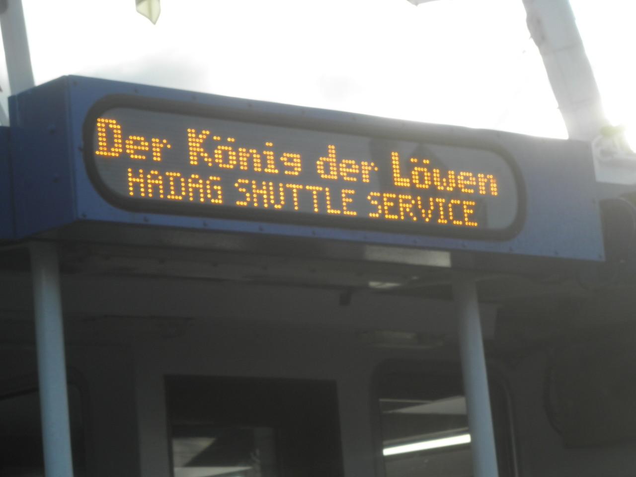 """Fähre zu """"König der Löwen"""""""