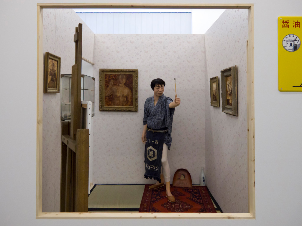 Museum of soy Sauce Art, 2000, Mixed Media
