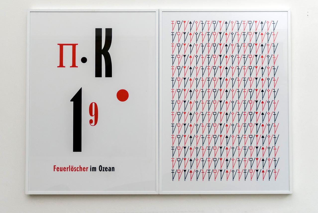 Typogramme von Rainer Komers