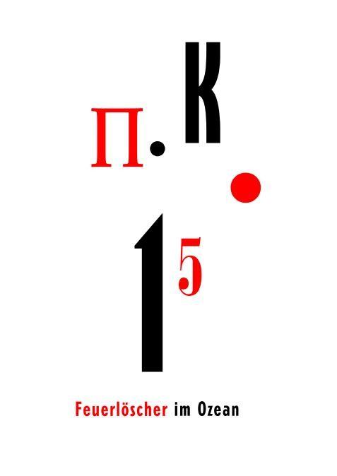 Feuerlöscher, Typogramm Rainer Komers