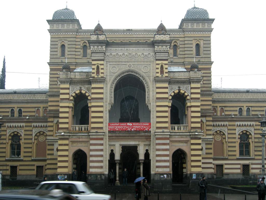 Paliaschwili-Opernhaus