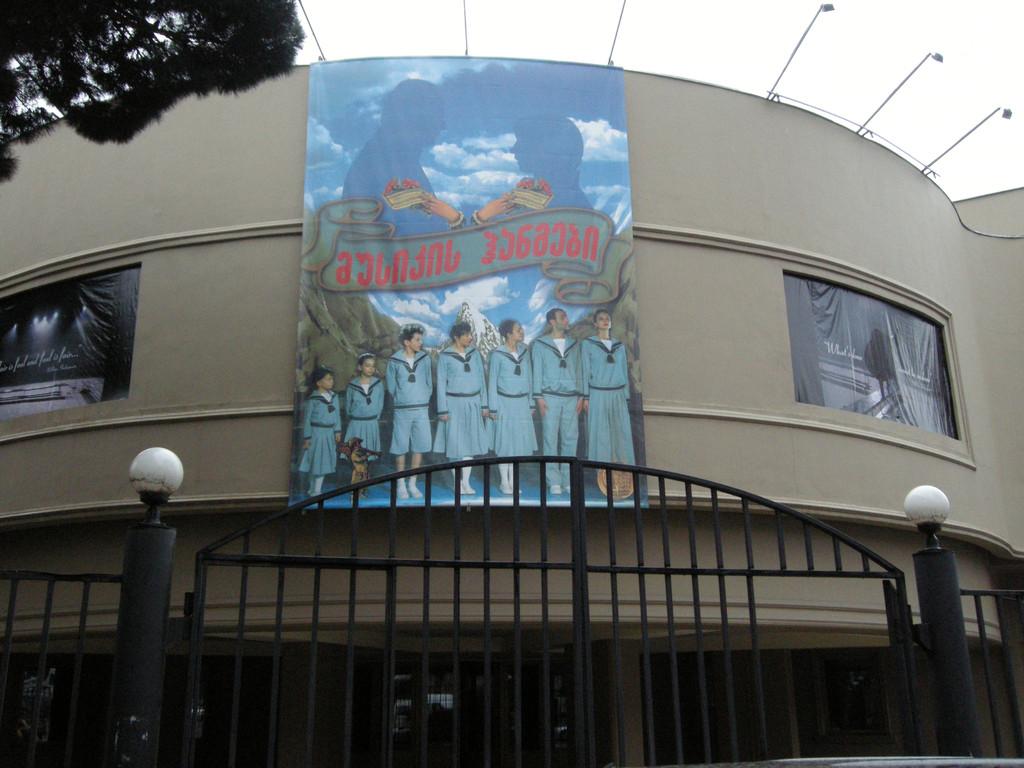 Tbilisi Vaso Abashidze Music and Drama State Theatre